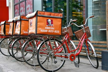 KFC Bike Delivery