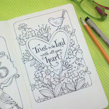 Trust in the Lord Journal Page